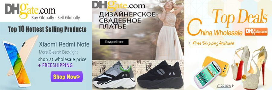 DHgate Banner